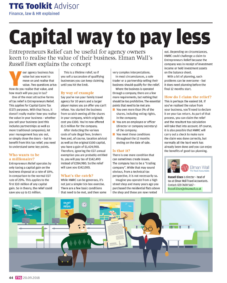 Capital Way to Pay Less